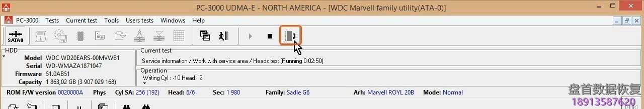 使用pc-3000-for-hdd在ram中编辑西数硬盘的磁头位图,虚拟磁头 使用PC-3000 for HDD在RAM中编辑西数硬盘的磁头位图,虚拟磁头恢复西数硬盘数据