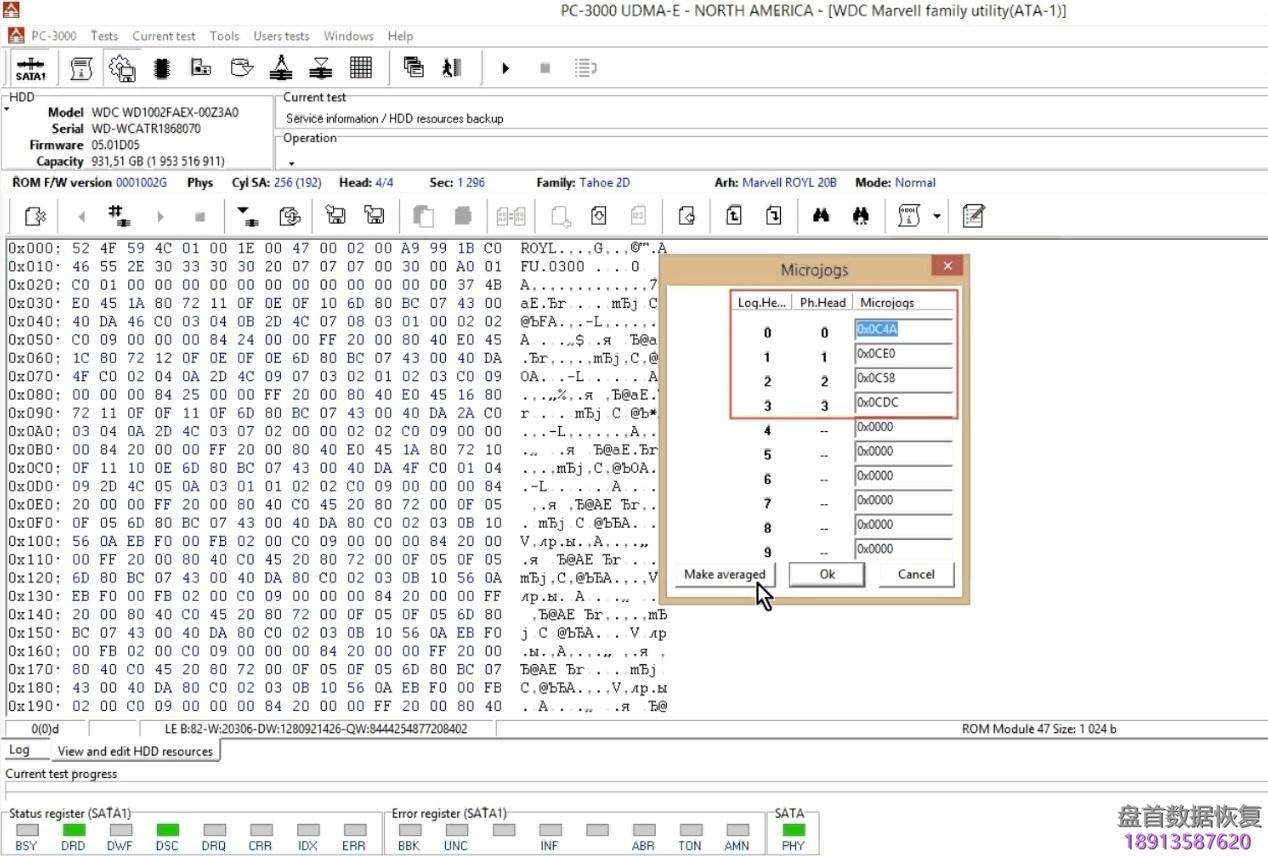 使用pc-3000-for-hdd开盘恢复数据怎么适配西数硬盘磁头 使用PC-3000 for HDD开盘恢复数据怎么适配西数硬盘磁头