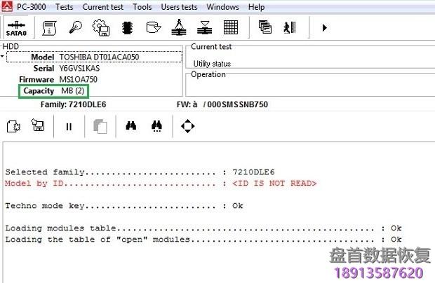 使用pc-3000-for-hdd恢复hitachi-ibm-arm硬盘容量为mb-2的数据 使用PC-3000 for HDD恢复Hitachi IBM-ARM硬盘容量为MB (2)的数据