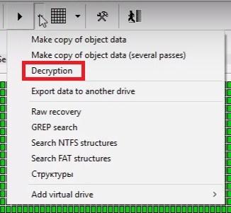 使用pc-3000-for-hdd-western-digital西部数据硬盘-解密已读取的加密镜像 使用PC-3000 for HDD. Western Digital西部数据硬盘.解密已读取的加密镜像数据