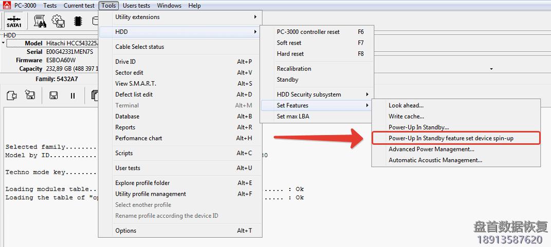 具有备用电源puis的日立硬盘通电不转,怎么恢复数 具有备用电源(PUIS)的日立硬盘通电不转,怎么恢复数据?