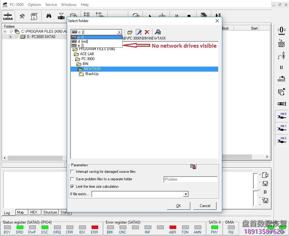 如何使用高等级的权限从pc-3000访问映射的网络驱动器 如何使用高等级的权限从PC-3000访问映射的网络驱动器