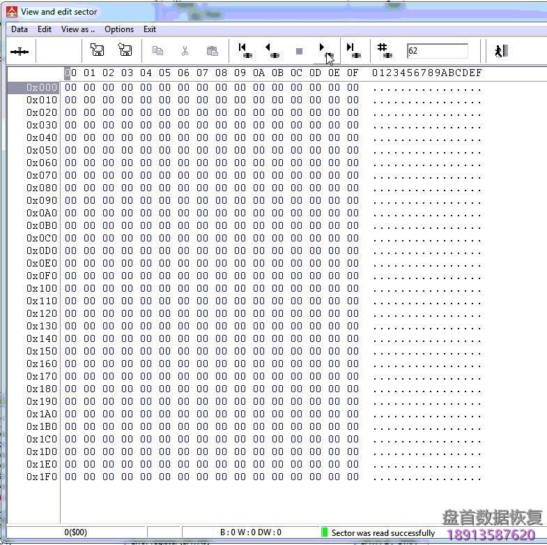 如何使用pc-3000-data-extractor识别endpoint加密磁盘 如何使用PC-3000 Data Extractor识别赛门铁克PGP EndPoint加密磁盘