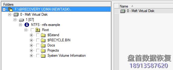 如何使用pc-3000-de-data-extractor-恢复删除掉的文件 如何使用PC-3000 DE. Data Extractor 恢复删除掉的文件