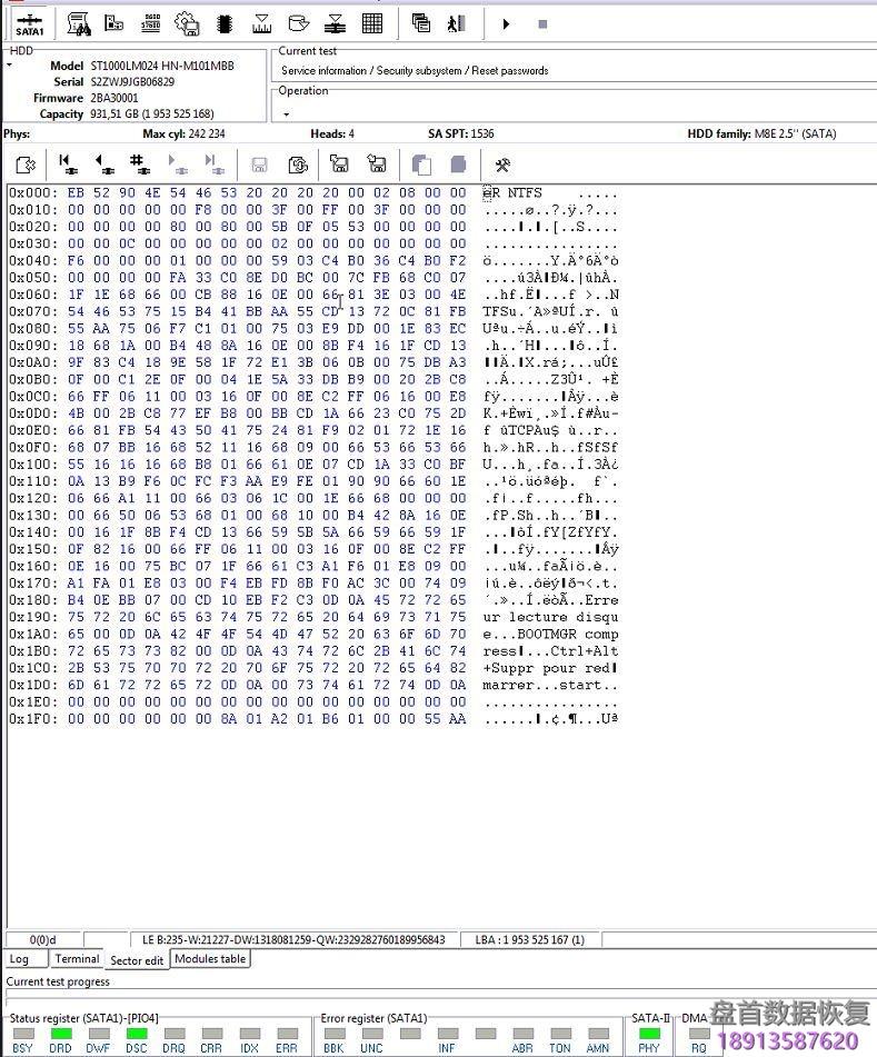 如何使用pc-3000-for-hdd-samsung清除三星硬盘的加密密码 如何使用PC-3000 for HDD Samsung清除三星硬盘的加密密码