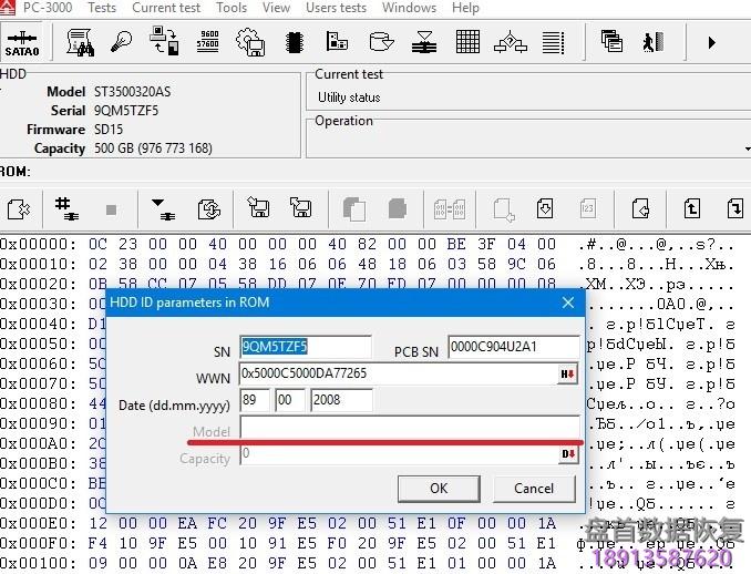 如何使用pc-3000-hdd对希捷硬盘-seagate-f3进行型号名称和sn号更改 如何使用PC-3000 HDD对希捷硬盘 Seagate F3进行型号名称和SN号更改