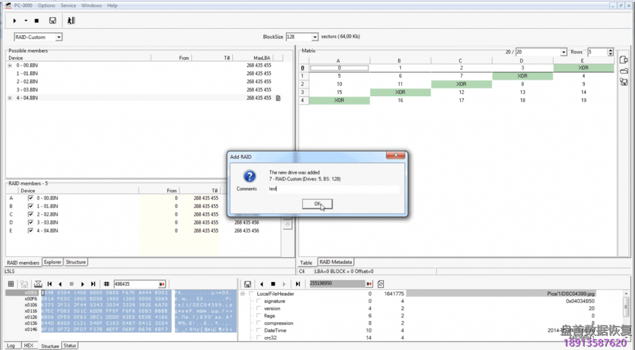如何在pc-3000-data-extractor-raid-edition中找到基于用户文件的raid配置 如何在PC-3000 Data Extractor RAID Edition中找到基于用户文件的RAID配置