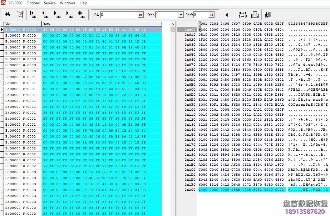如何识别假的一体flash存储设备与闪存芯片 如何识别假的一体FLASH存储设备与闪存芯片