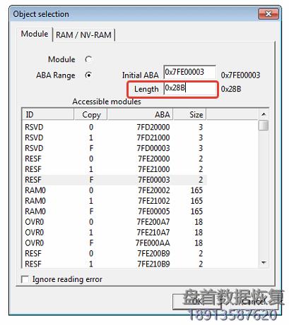如果没有nvrc模块,如何在hitachi-ibm硬盘的sa区中找到原始的nv 如果没有NVRC模块,如何在Hitachi-IBM硬盘的SA区中找到原始的NV-RAM文件