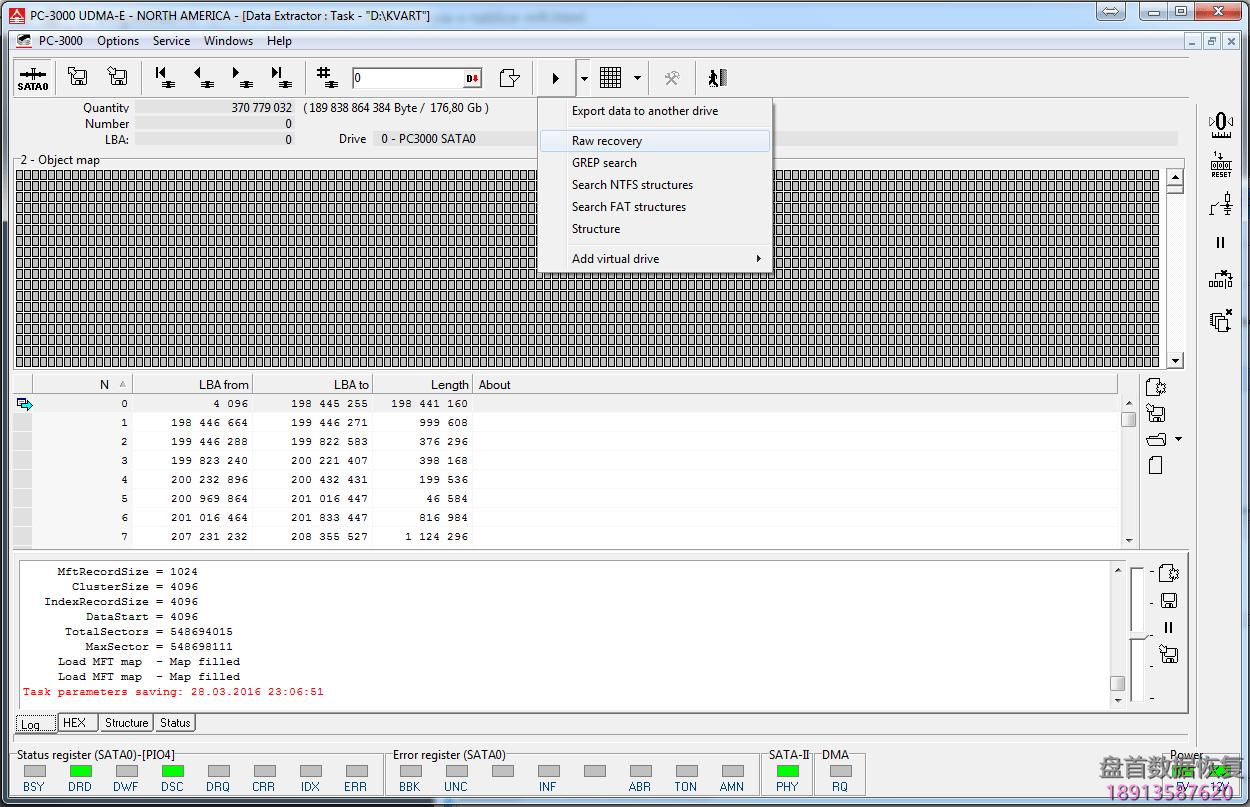 怎么恢复mft位图上有坏扇区的数据? 怎么恢复$MFT位图上有坏扇区的数据?