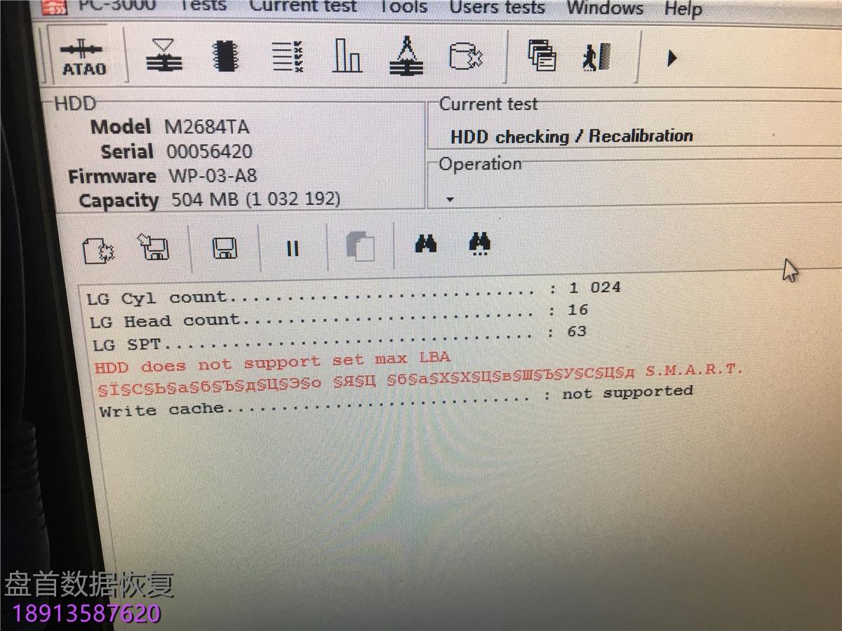 成功解决20年前的日立老工控机磁盘错误无法开机 成功解决20年前的日立老工控机磁盘错误无法开机
