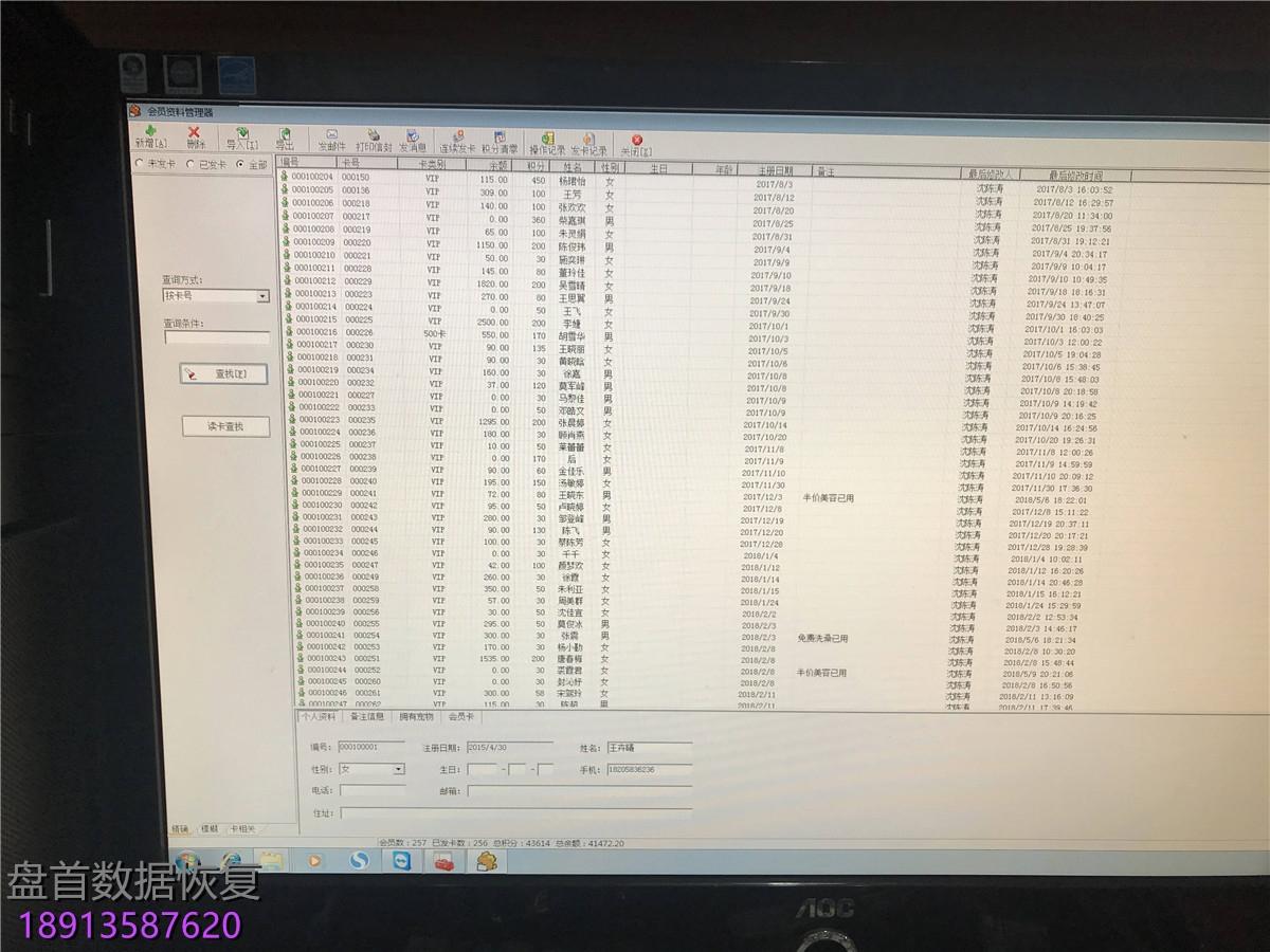 汉思宠物店管理系统,数据库完美修复,程序完美 汉思宠物店管理系统,数据库完美修复,程序完美运行