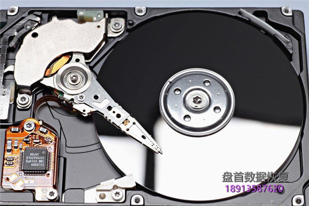 移动硬盘摔坏打不开数据恢复 移动硬盘摔坏,打不开,数据恢复