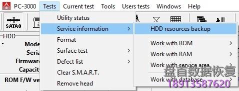 简单的热交换方法,用于wd西部数据硬盘的sa区服务 简单的热交换方法,用于WD西部数据硬盘的SA区服务区域访问问题