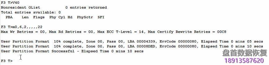 自动草稿 如何使用PC-3000 HDD. Seagate F3 解决非常驻G表中无用缺陷导致的翻译器问题