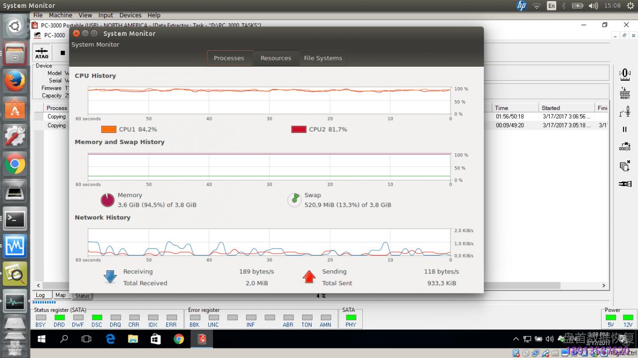 通过virtualbox在linux主机上运行pc-3000 通过VirtualBox在Linux主机上运行PC-3000