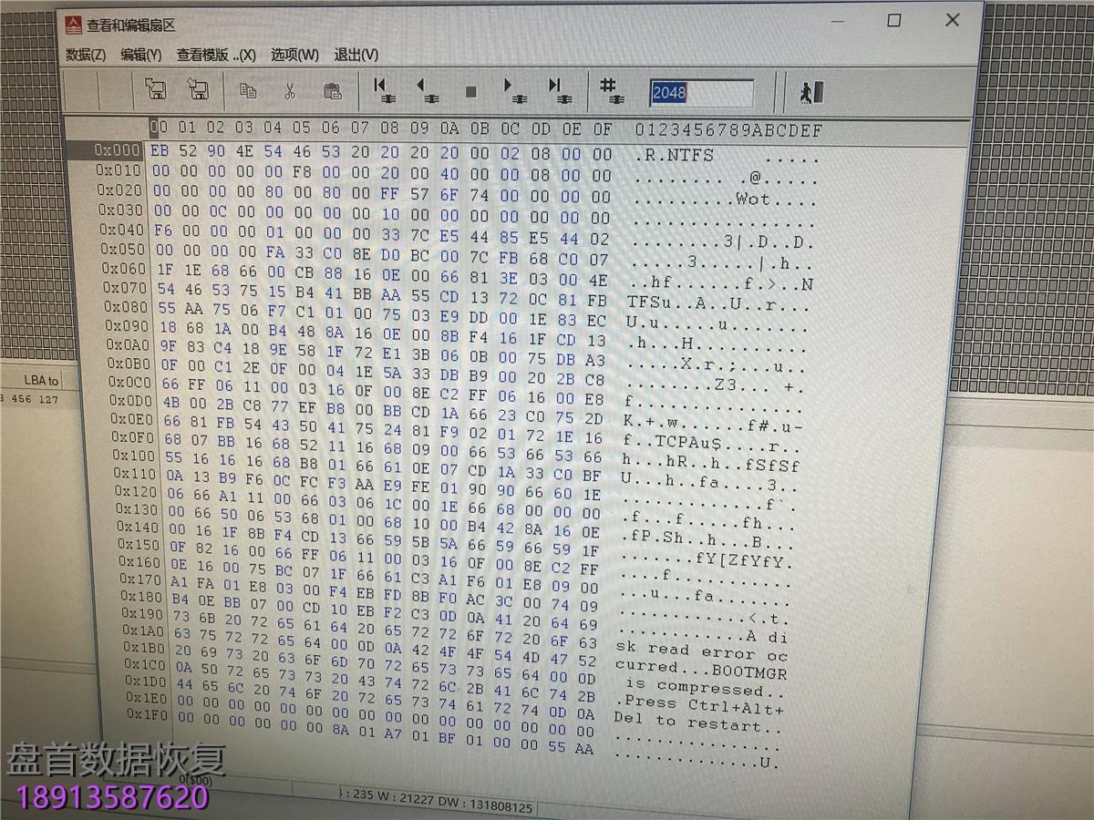 bitlocker分区被覆盖后成功解密全部数据 Bitlocker分区被覆盖后成功解密全部数据