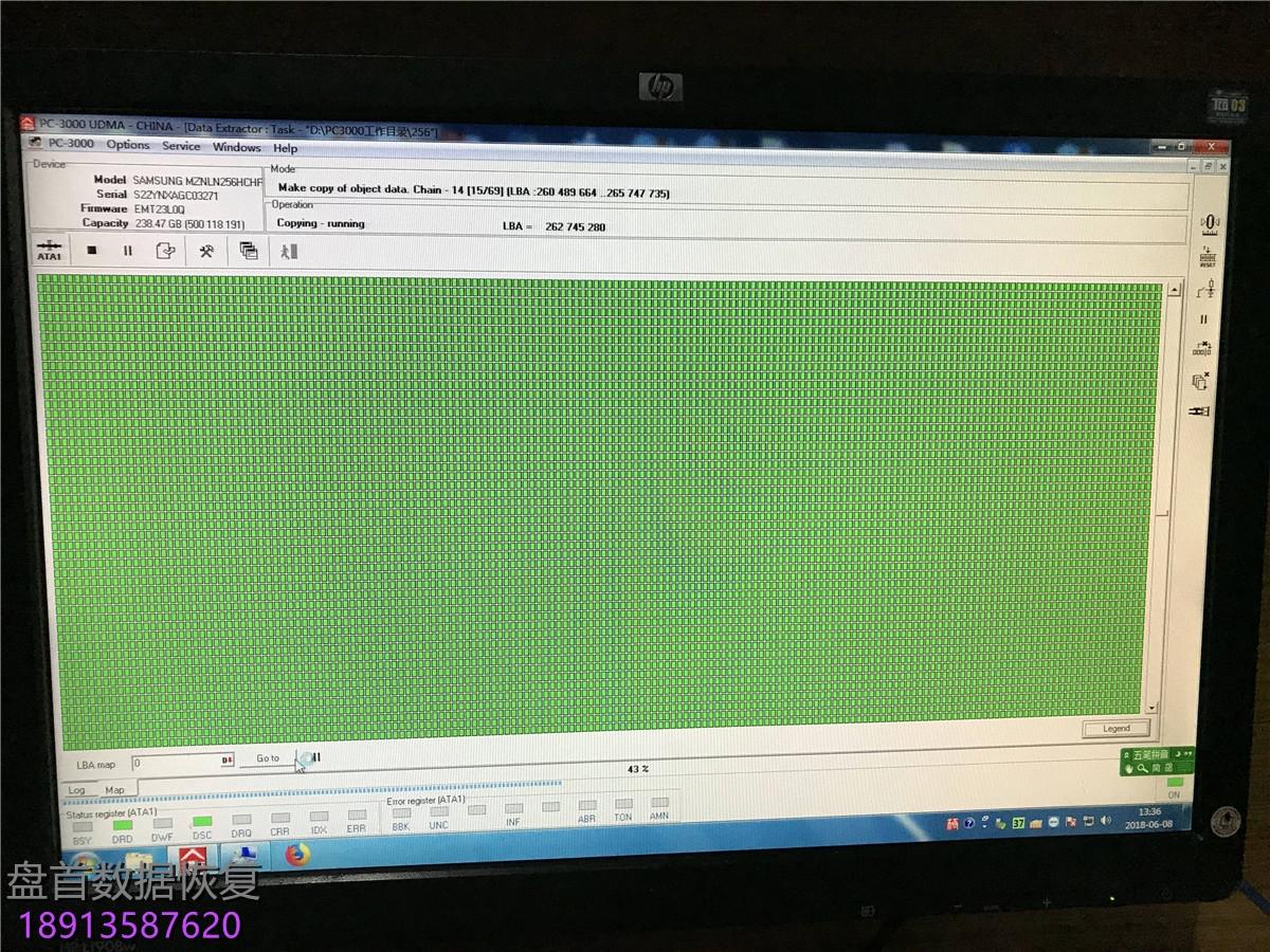 mz-nln2560三星256g-m-2-ssd固态硬盘数据完美恢复成功-8 MZ-NLN2560三星256G M.2 SSD固态硬盘数据完美恢复成功