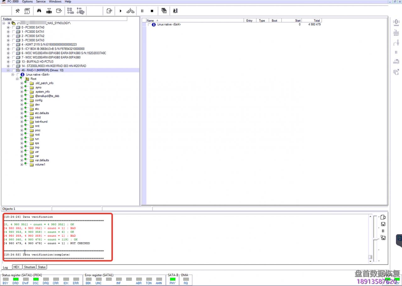 pc-3000-data-extractor-raid-edition案例研究从典型的linux-raid中恢复数据 PC-3000 Data Extractor RAID Edition案例研究,从典型的Linux RAID中恢复数据