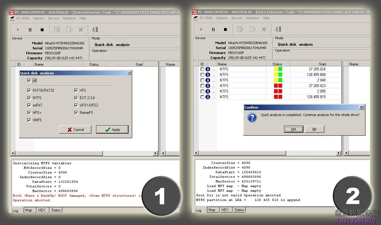 pc-3000-de-data-extractor快速参照 PC-3000 Data Extractor简单的逻辑故障数据恢复案例