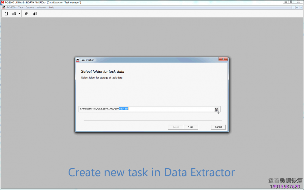 pc-3000-de-data-extractor-raid-edition第一个步骤第1部分 PC-3000 DE Data Extractor RAID Edition第一个步骤(第1部分-创建Data Extractor RAID Edition任务。)