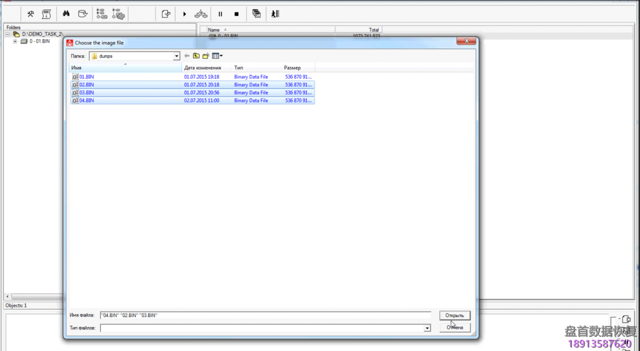 pc-3000-de-data-extractor-raid-edition第一个步骤第2部分 PC-3000 DE Data Extractor RAID Edition第一个步骤(第2部分– 自动检测RAID阵列参数。)