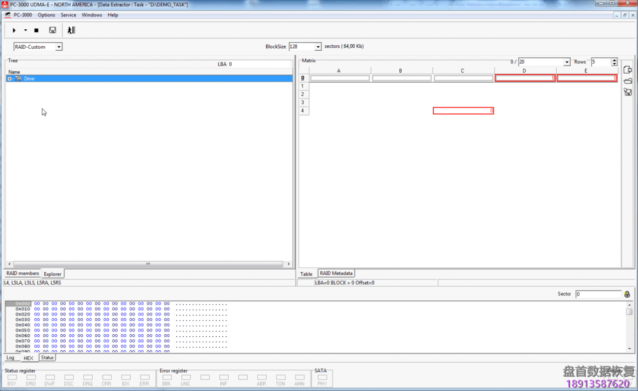 pc-3000-de-data-extractor-raid-edition第一个步骤第3部分 PC-3000 DE Data Extractor RAID Edition第一个步骤(第3部分– 手动构建RAID阵列。)