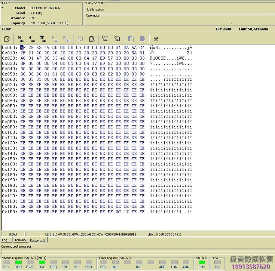 pc-3000-de-data-extractor-raid-edition-lacie-big-4-quadra-raid-5的解决方案 PC-3000 DE. Data Extractor RAID Edition LaCie Big 4 Quadra Raid 5的解决方案