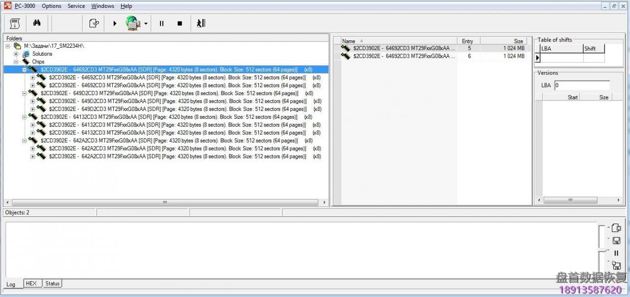 pc-3000-flash如何使用从其他软件读取的内存芯片dump文件 PC-3000 Flash如何使用从其他软件读取的FLASH芯片DUMP文件