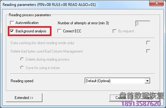 pc-3000-flash如何使用readout和readretry特性来提高转储的质量 PC-3000 Flash如何使用Readout和ReadRetry特性来提高转储的质量