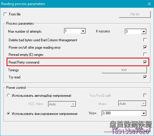 pc-3000-flash如何处理有问题的内存芯片 PC-3000 Flash如何处理有问题的内存芯片