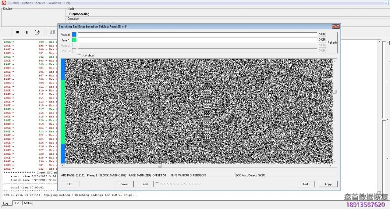 pc-3000-flash如何检测和消除dump转储中的添加插入、坏列 PC-3000 Flash如何检测和消除dump转储中的添加(插入、坏列)