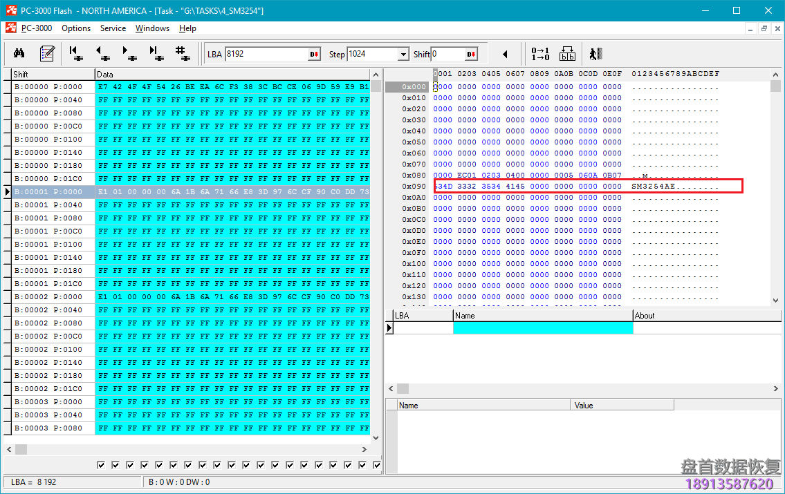 pc-3000-flash如何确定控制器芯片 PC-3000 Flash如何确定控制器芯片?