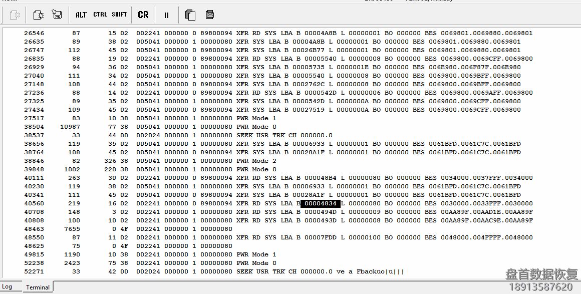 pc-3000-for-hdd如何通过ctrlx终端命令检查系统文件的损坏情况 PC-3000 for HDD如何通过Ctrl+X终端命令检查系统文件的损坏情况?