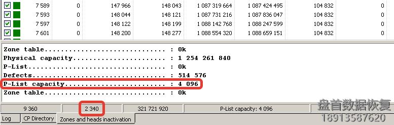 pc-3000-for-hdd如何隐藏东芝硬盘的缺陷faq PC-3000 for HDD如何隐藏东芝硬盘的缺陷FAQ