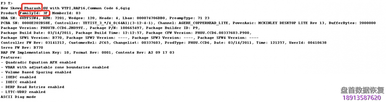 pc-3000-for-hdd数据恢复设备支持的硬盘家族列表定期更新 PC-3000 for HDD数据恢复设备支持的硬盘家族列表(定期更新)