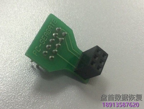 pc-3000-for-hdd-samsung-hdd如何使用burn PC-3000 for HDD. Samsung HDD如何使用BURN