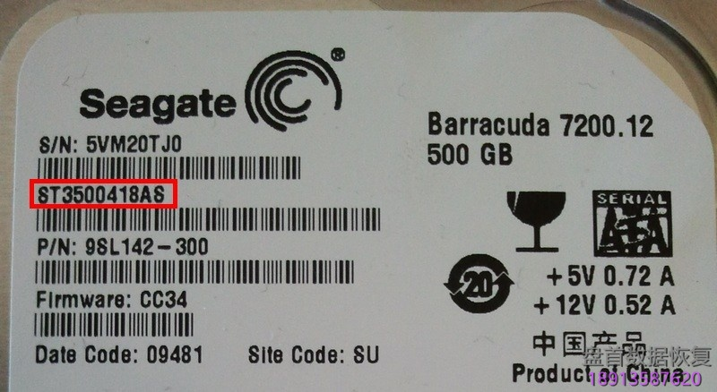pc-3000-for-hdd-seagate-f3系列架构硬盘特定的诊断程序 PC-3000 for HDD Seagate F3系列架构硬盘特定的诊断程序