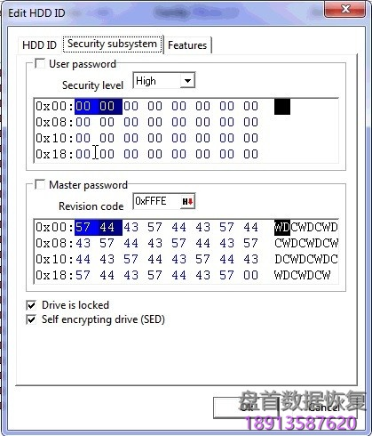 pc-3000-for-hdd-western-digital西部数据硬盘30模块在锁定fblite驱动器的情况 PC-3000 for HDD. Western Digital西部数据硬盘30模块在锁定FBLite驱动器的情况下访问阻塞