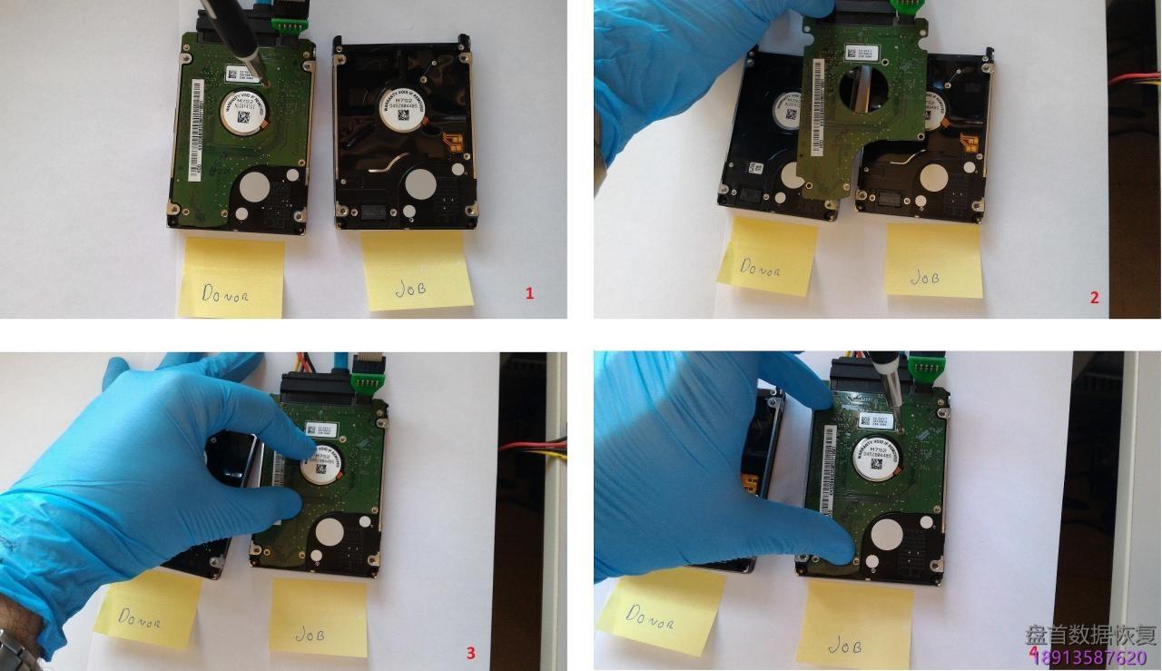 pc-3000-hdd-samsung三星硬盘用于服务区域访问的简单热交换 PC-3000 HDD. Samsung三星硬盘用于服务区域访问的简单热交换