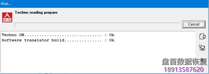 pc-3000-hdd-toshiba-东芝硬盘的特定诊断方法 PC-3000 HDD Toshiba 东芝硬盘的特定诊断方法