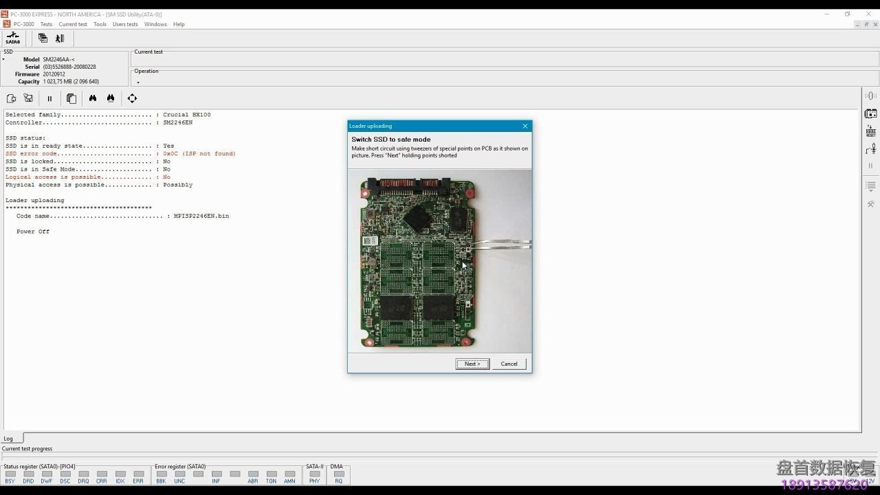 PC-3000 SSD Silicon Motion公司(SM)实用程序-苏州盘首数据