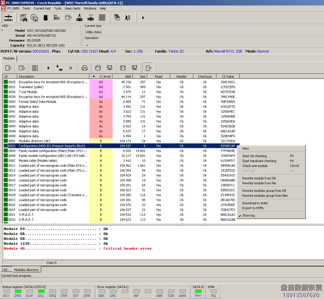 pc3000数字取证功能 PC3000数字取证功能