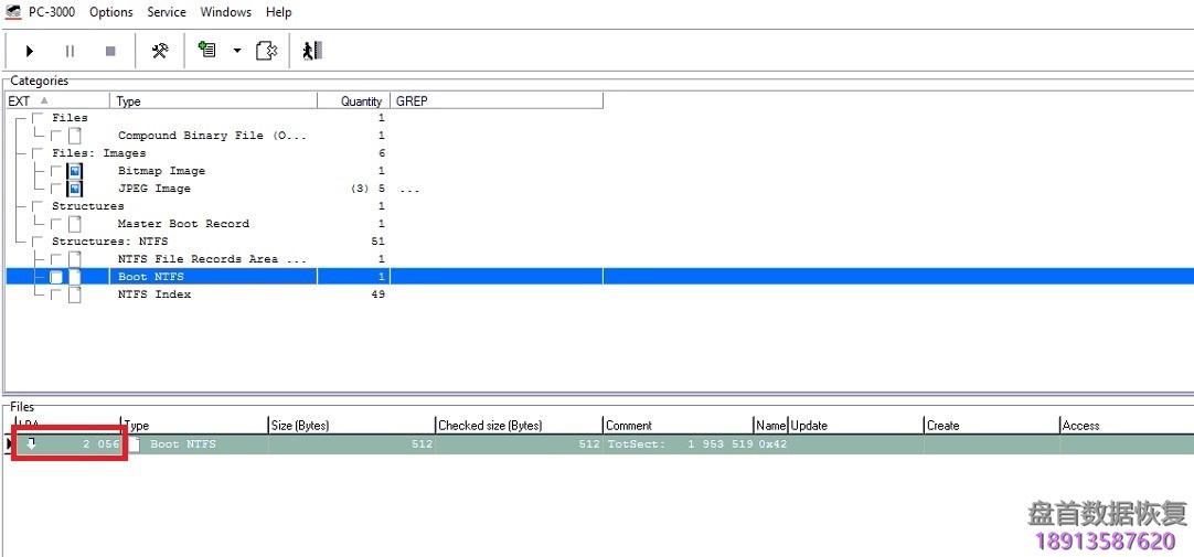 pc3000-data-extractor恢复的数据产生了偏移 PC3000 Data Extractor恢复的数据产生了偏移