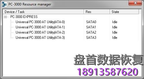 pc3000express-dataextractor黑卡数据恢复软件 PC3000Express DataExtractor(黑卡)数据恢复软件