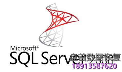 sql-serveroracleaccess数据库恢复与修复 SQL Server,Oracle,Access数据库恢复与修复