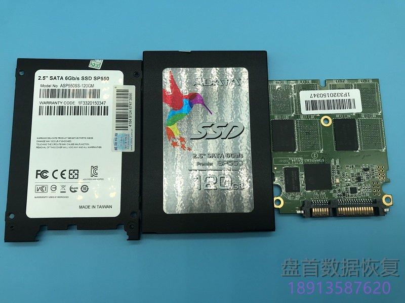 ssd固态硬盘数据恢复怎么恢复ssd固态硬盘数据? SSD固态硬盘数据恢复,怎么恢复SSD固态硬盘数据?