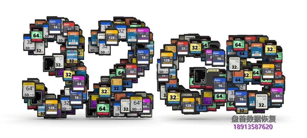 u盘sd卡cf卡tf卡存储卡数据恢复服务 U盘,SD卡,CF卡,TF卡,存储卡数据恢复服务