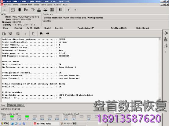 unnamed-file WD西部数据硬盘固件区偏移操作方法
