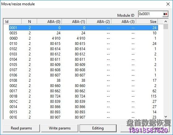 "wd硬盘如何使用""移动-调整模块""特性更改模块位 WD硬盘如何使用""移动 调整模块""特性更改模块位置"